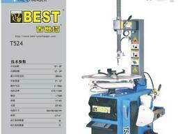 Шиномонтажный станок BEST T524 полуавтоматический