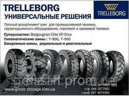 Шины для погрузчика Trelleborg для погрузчиков