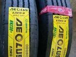 Шины на трал 8,25R15 Aeolus HN230 18сл тяжеловозы