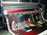 Широкоформатная печать баннеров - фото 4