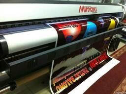 Печать баннеров Севастополь, широкоформатная печать, пленка