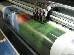 Широкоформатная печать в Киеве