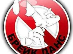 Школа танцев BRAVO Бровары