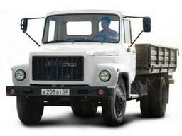 Шлак доставка Мариуполь ГАЗ 6т
