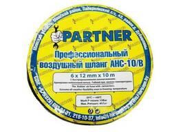 Шланг резиновый воздушный армированный с фитингами 10 * 15мм * 10м, PA-AHC-10 / H Partner