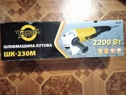 Шлифмашина угловая, ШК-230 М, 2200Вт