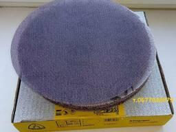 Шлифовальная сетка на липучке диаметр 225 мм для Жирафа