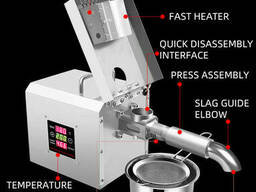 Шнековый маслопресс Oil Extractor OP-500M пресс для холодного отжима масла с термостатом