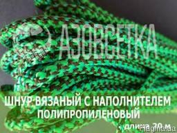 Шнур полипропиленовый вязаный, д. 3, 5мм (зеленый), бухта 20м