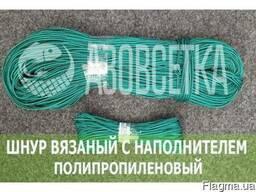 Шнур полипропиленовый вязаный, д. 4мм (зеленый), бухта 20м