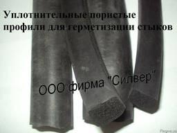 Шнур пористый ПРП-40 гермитовый