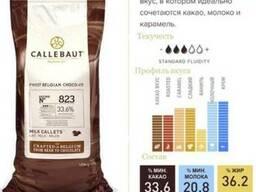 Шоколад Barry Callebaut молочный 33, 6%