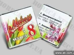 Шоколад на заказ Киев