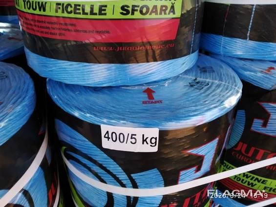 Шпагат Juta (юта) Чехия 400 5 кг