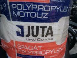 Шпагат (нитка) для пресс-подборщика. JUTA (Чехия)