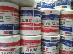 Шпагат (нитка) тюковальный сеновязальный Birlik, Sipma и JUTA 4 кг