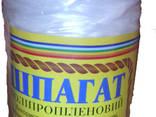 """Шпагат полипропиленовый """"Эконом"""" - фото 1"""