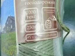 Шпагат полипропиленовый крепкий 250м 1000текс