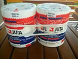Шпагат тюковочный (нитка) JUTA (Юта) Чехия - фото 1