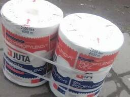 Шпагат тюковочный полипропиленовый (нитка) JUTA (Юта) Чехия