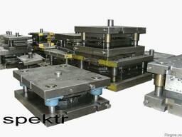 Штампы листовой штамповки качественно и в срок.
