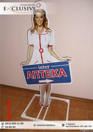 Штендер (Выносной щит, уличная реклама, рекламные стойки)