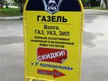 Штендер (Выносной щит, уличная реклама, рекламные стойки) - photo 3