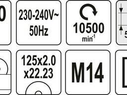Штроборіз мережевий YATO : 1700 Вт, 2 диски Ø125 x 22. 23 x 2 мм, глибина/ширина- 28/30 мм