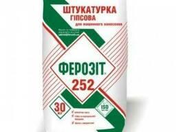 Штукатурка гіпсова для маш-го нане-ння Ферозіт 252/25кг