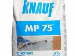 """Продам штукатурка KNAUF """"Машинная МП-75"""" 30 кг,"""