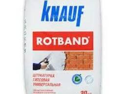 Штукатурка Кнауф-Ротбанд гипсовая универсальная(1/10 и 30кг)