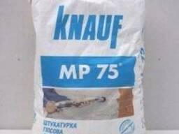 Штукатурка машинная Knauf МР-75, 30кг