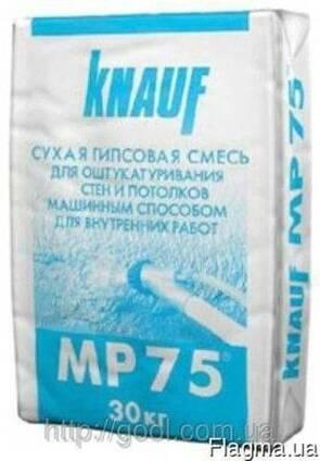 Штукатурка машинная МР75 Кнауф, 30кг