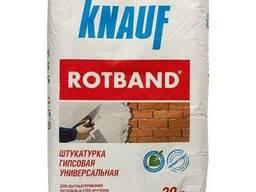 Штукатурка Rotband 30кг