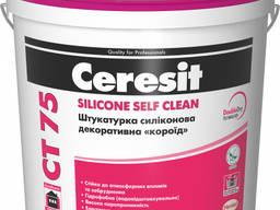 Штукатурка силиконовая короед Ceresit CT 75 Зерно 2 мм