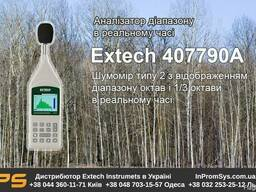 Шумомер/анализатор диапазона октав Extech 407790A