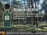 Шумомер Extech SL510 - фото 1