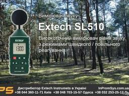 Шумомер Extech SL510
