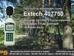 Шумомер с ПК интерфейсом Цифровой Extech 407750