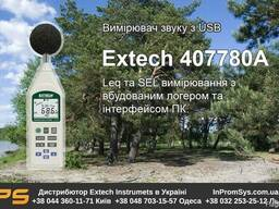 Шумомер с USB Extech 407780A:
