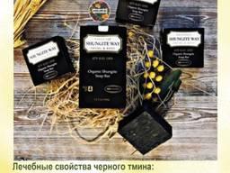 Шунгитовое мыло с маслом черного тмина на алтайских травах