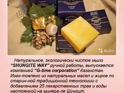 Шунгитовое мыло с вытяжкой из 25-ти алтайских трав. ECO
