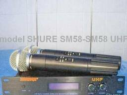Shure SM-58III, SM-58II UHF радиосистема 2 радиомикрофона