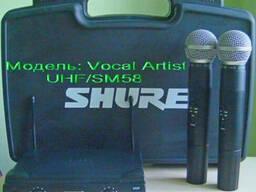 Shure UT4 UHF-2 Sm58 радиосистема 2 радиомикрофона пластиков