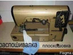 Швейная машина, машинка распошивальная Текстима/Textima.