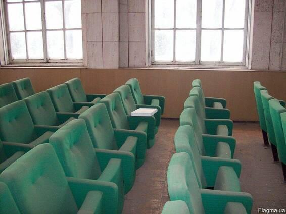 Сидения актового зала