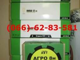 Сигнализация Нива 12М(или АГРО-8Н) на выбор УПС, СУПН, СУ-8М