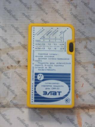 Сигнализатор-индикатор мощности дозы СИМ-03 ЭЛАТ