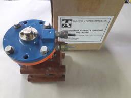 Сигнализатор разности давлений СРД2-М1