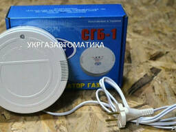Сигнализатор загазованности СГБ сгб-1 сгб-1-7 сгб-1-2 - фото 1